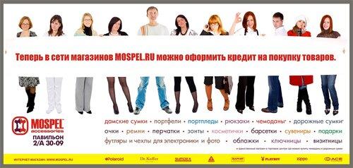Restoran_ukazateli_textlayer_2010.jpg