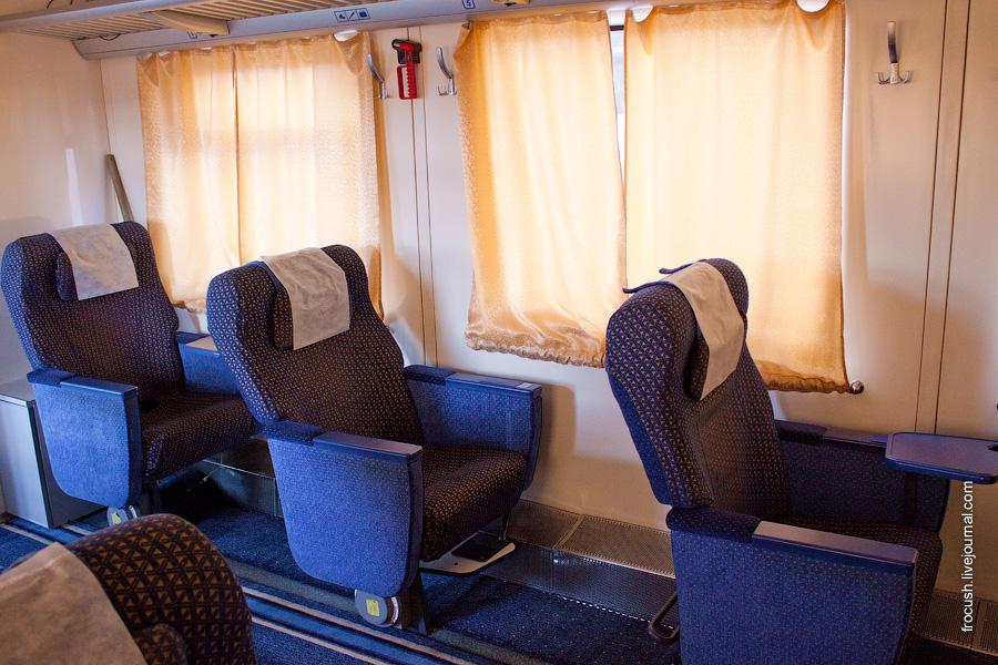 Поезд 813 Ярославль - Москва вагон №1.