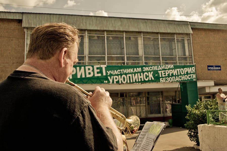 прикольный урюпинск фото истории этого