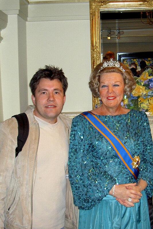 я и королева