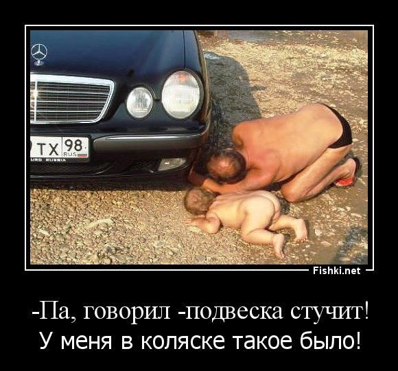 img-fotki.yandex.ru/get/5200/127088730.0/0_c9625_ac68c9dd_orig.jpg
