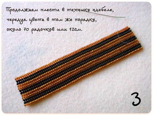 МК Георгиевской ленточки (2).jpg