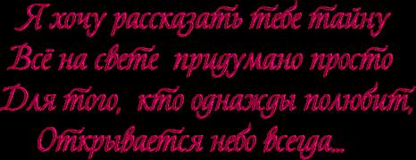 http://img-fotki.yandex.ru/get/5200/134466927.72/0_156a54_e817f12b_orig