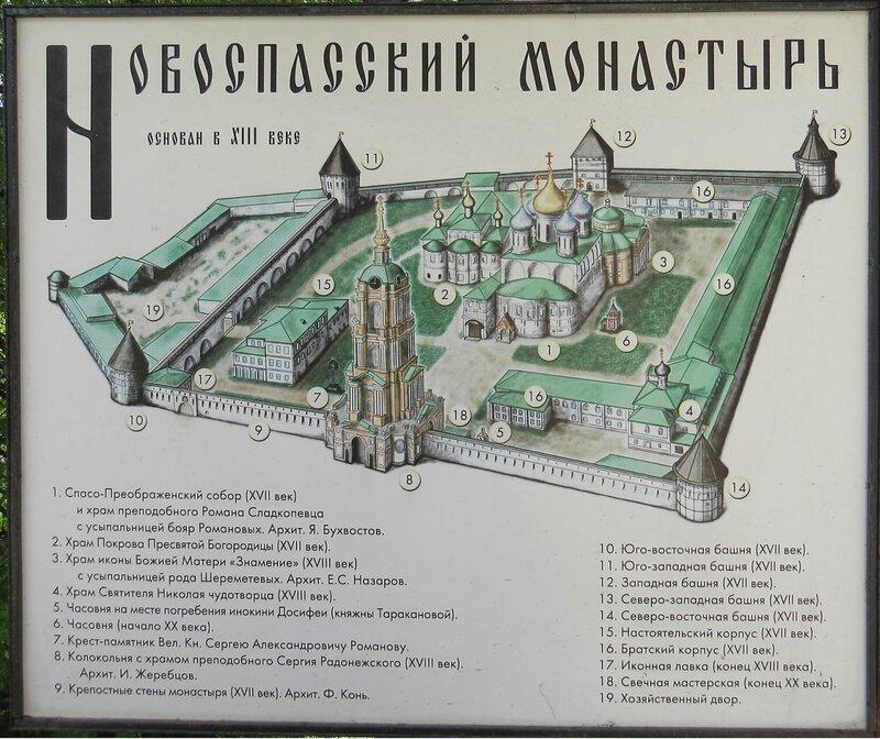 http://img-fotki.yandex.ru/get/5200/140132613.18f/0_17cce8_b6906f80_XL.jpg
