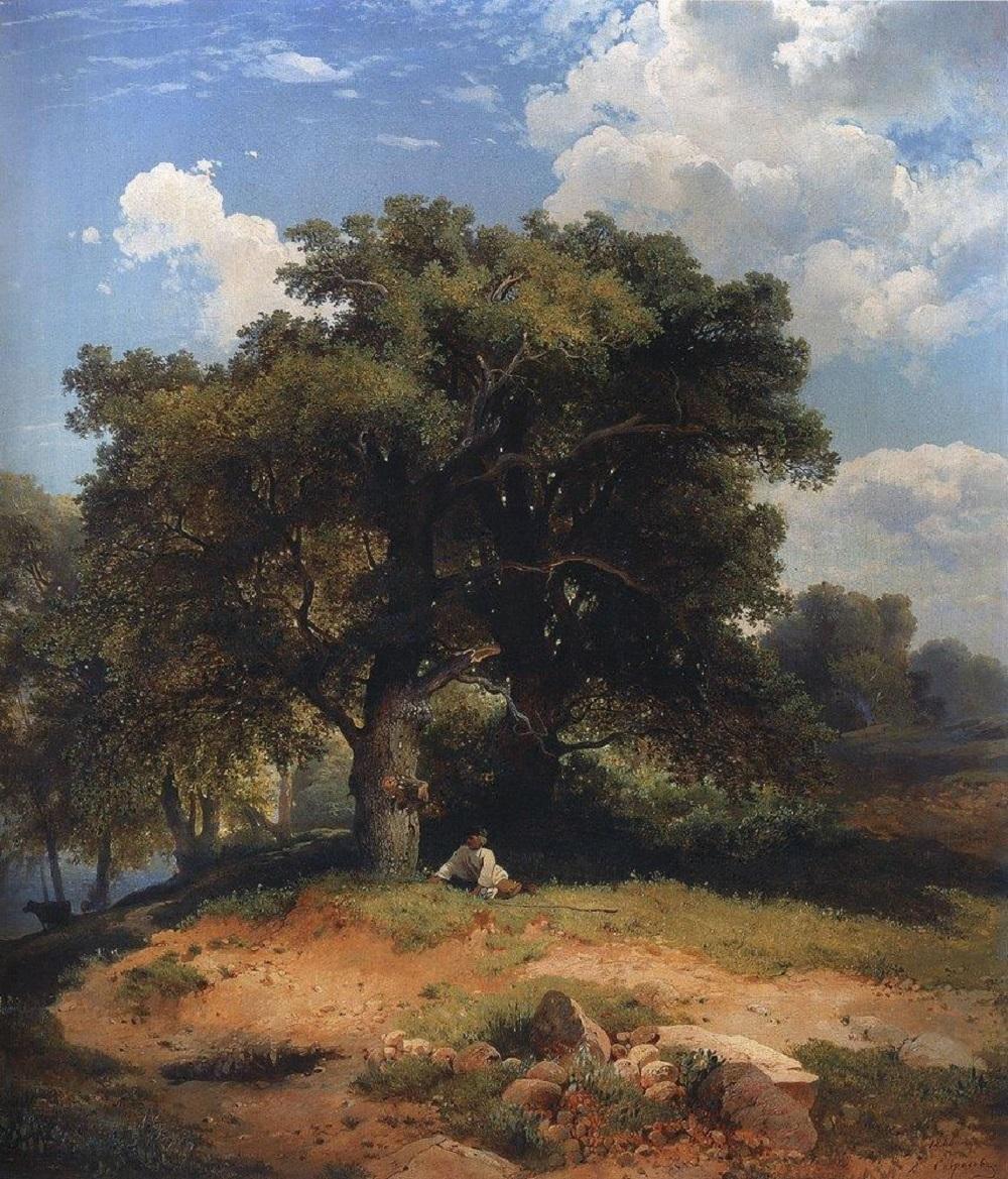 Пейзаж с дубами и пастушком. 1860.jpg