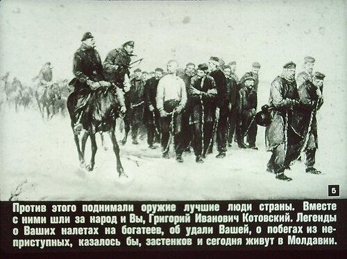 По Молдавии (5).JPG