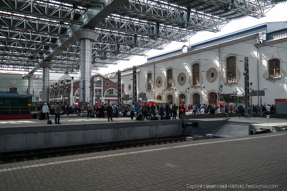 Путешествие в Крым по единому билету