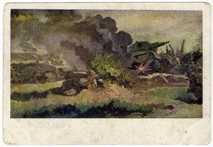 1943. В тылу врага