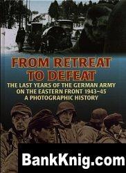 Книга From Retreat to Defeat