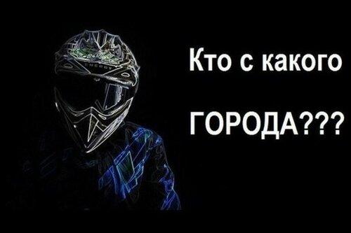 страна государства город идиоты лнр днр