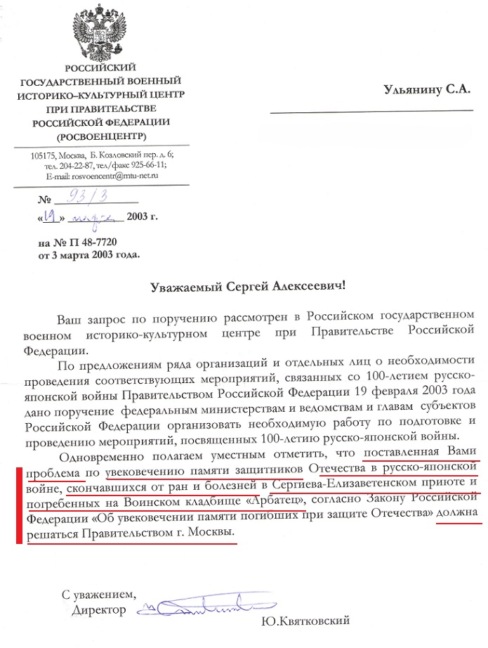 https://img-fotki.yandex.ru/get/5200/85691691.1/0_14fd06_9b4e964b_orig.jpg