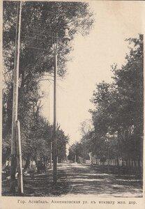 Анненковская улица к вокзалу железной дороги