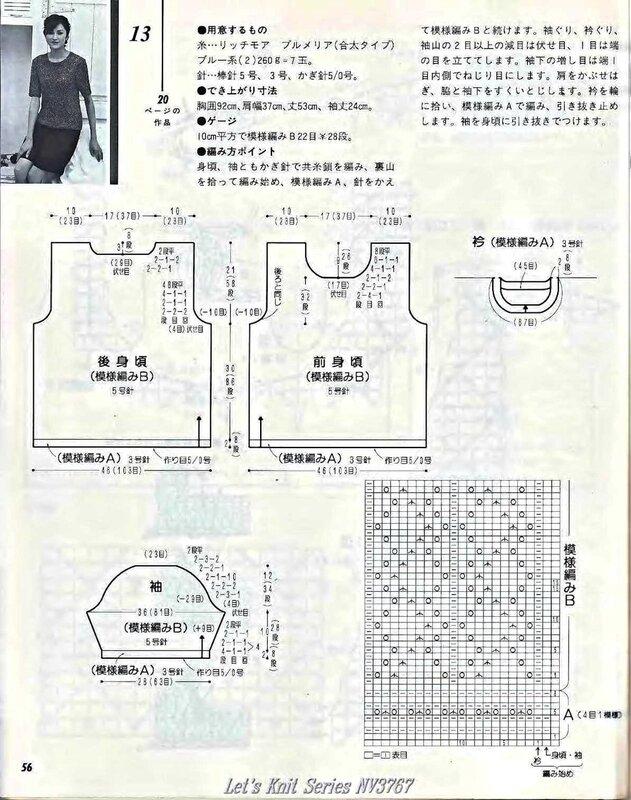 Let's knit series NV3767 1999 sp-kr_56