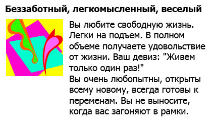 http://img-fotki.yandex.ru/get/5200/astro-nomad.1/0_49c9c_904dcf55_orig.jpg