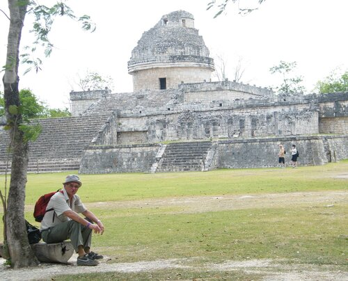 Обсерватория майя