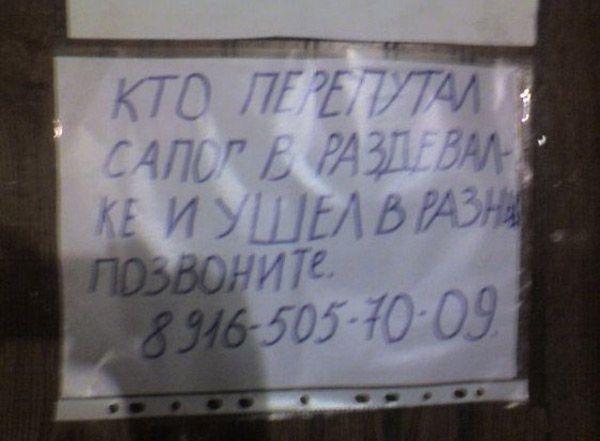 reklama_111
