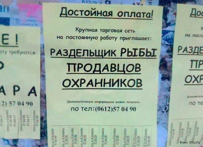 reklama_154