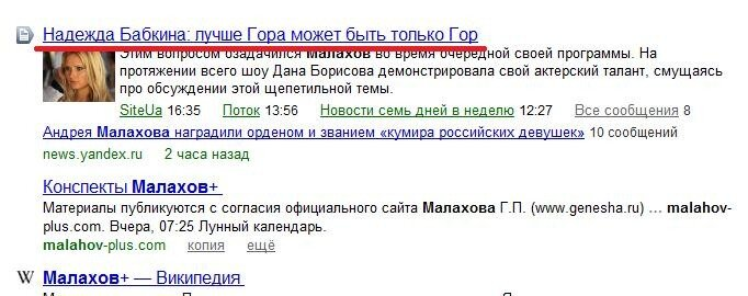 http://img-fotki.yandex.ru/get/5200/klayly.1a/0_40d40_7a8d4887_XL.jpg