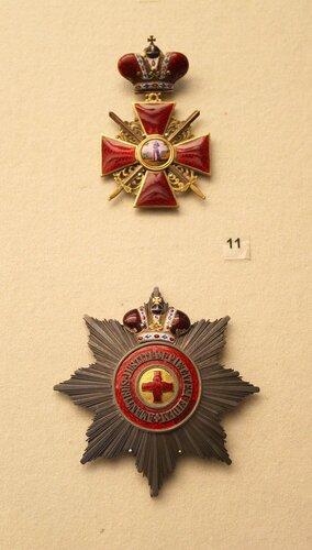 Знак и звезда ордена св.Анны II степени