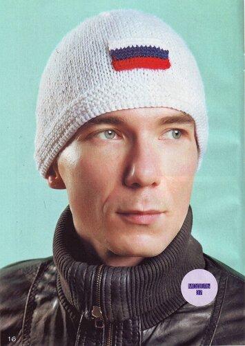 Вот еще пять моделей вязаных шапочек - одна мужская шапка как связать и четыре женских.