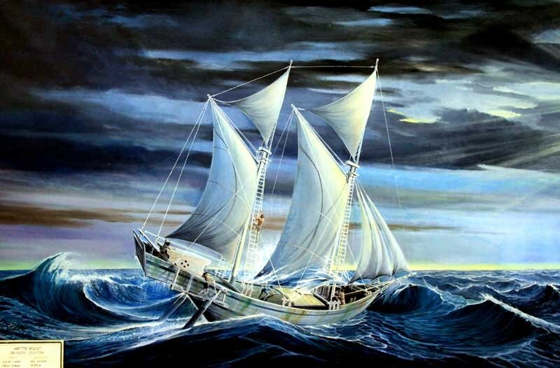 Корабль бугов