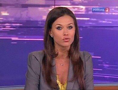 Онлайн прямой эфир новостей вести 24
