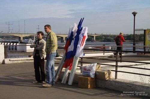 бывший флаг россии