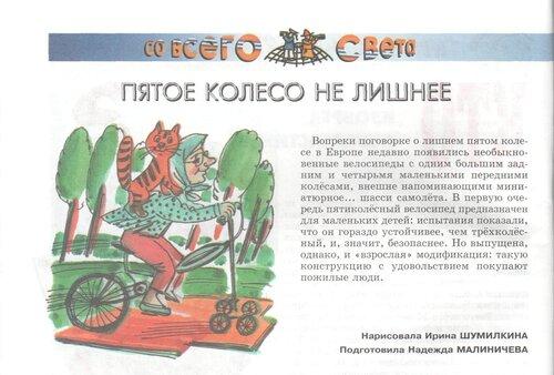 http://img-fotki.yandex.ru/get/5200/vokrugskazki.23/0_44fcf_cf816942_L