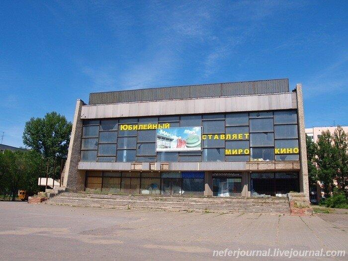 Кинотеатр киномакс в волгограде, фото 7643104
