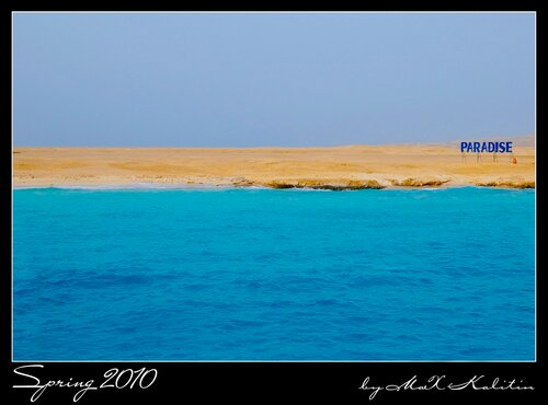 Египет. Весна 2010