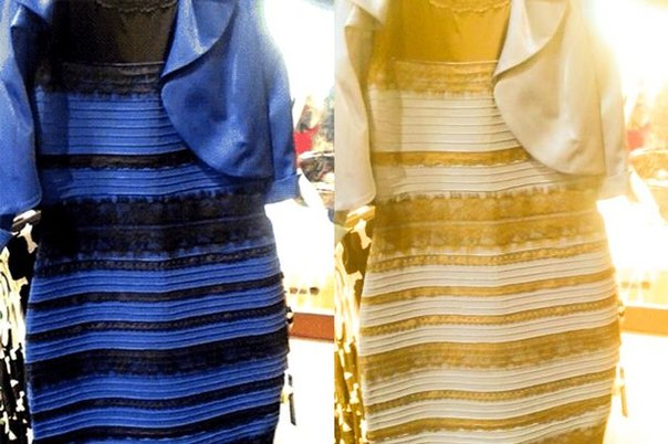 Определить цвет платья