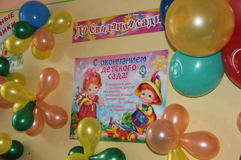 Детский сад «УМНИЦА», город ОМСК