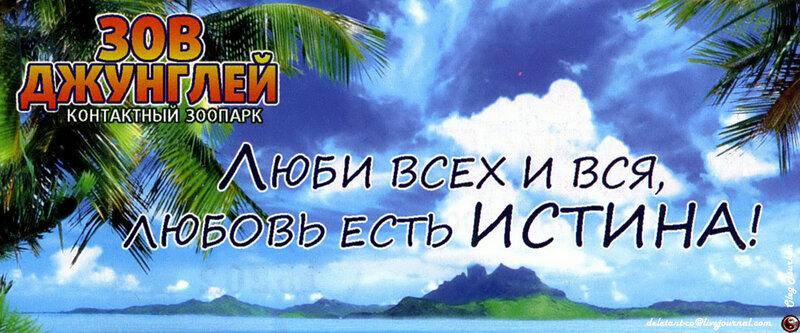 http://img-fotki.yandex.ru/get/5201/126877939.3b/0_bbcfa_dd1dd067_XL.jpg