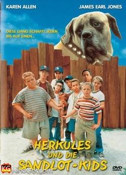 Herkules und die Sandlot-Kids (1993)