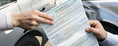 Доверчивый автовладелец — находка для недобросовестного страховщика