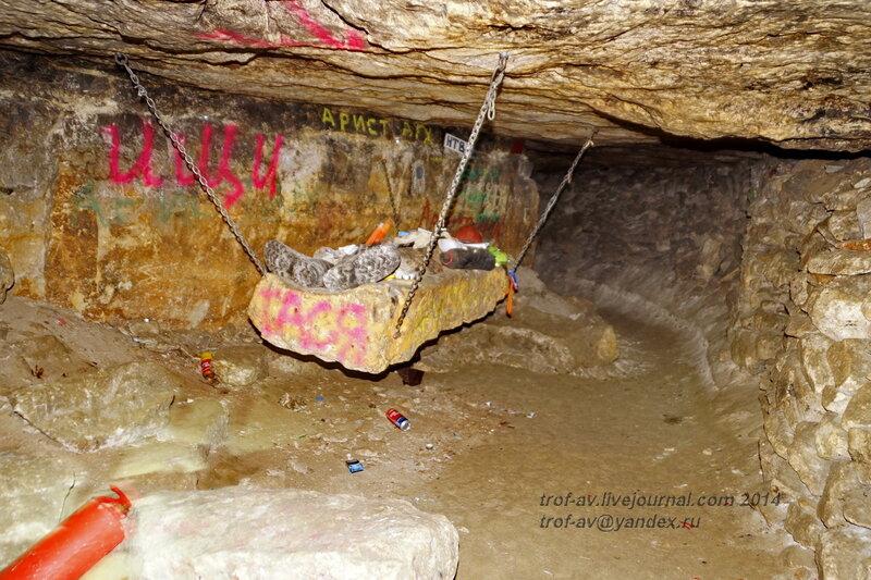 Пещеры Сьяны (Сьяновские каменоломни)