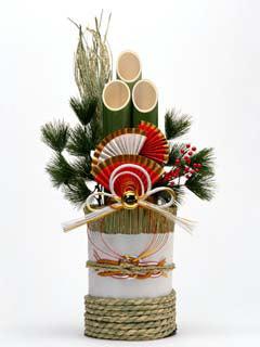 Shinen - Новый Год по-японски