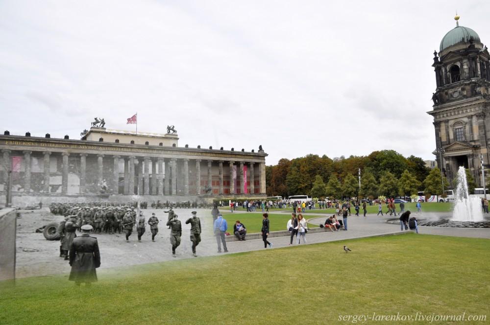 5 Берлин 1945-2014 Парад на площади Люсгартен - Lusgarten.jpg