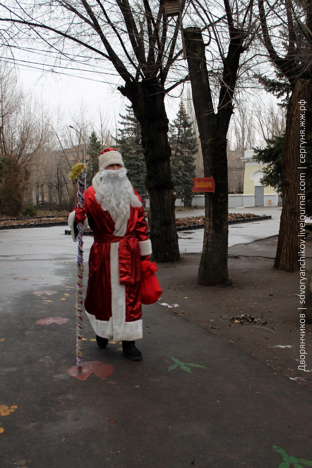 Волжский - Дед Мороз в Парке Вгс