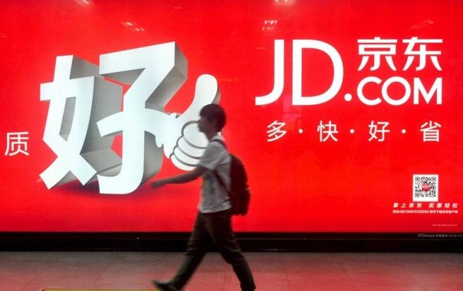 «Почта России» стала партнером крупного китайского интернет-ритейлераJD.com вРФ