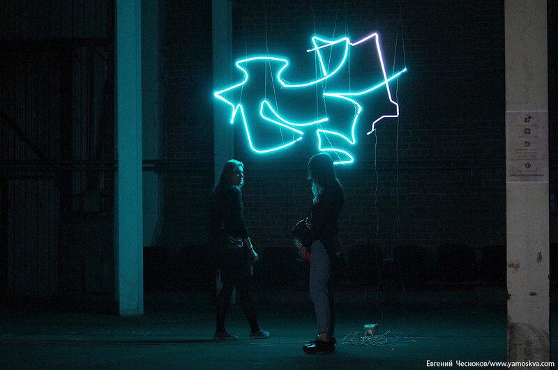 Лето. Кристалл. фестиваль ФОРМА. 11.07.15.23..jpg