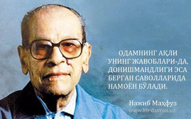 najib_mahfuz_hikoya-640x400.jpg
