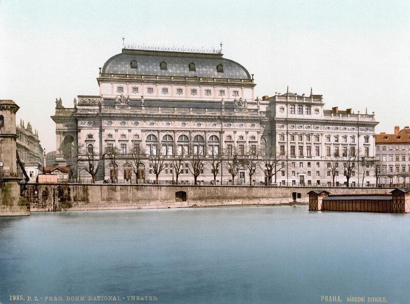 2. Национальный театр. ~ 1900 год