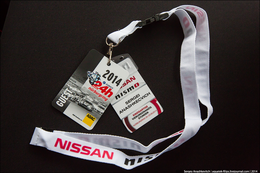 Nissan Nismo Race Camp