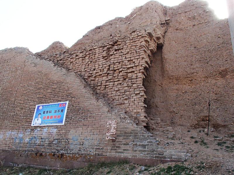 стена в Ваньцюань (Wanquan)