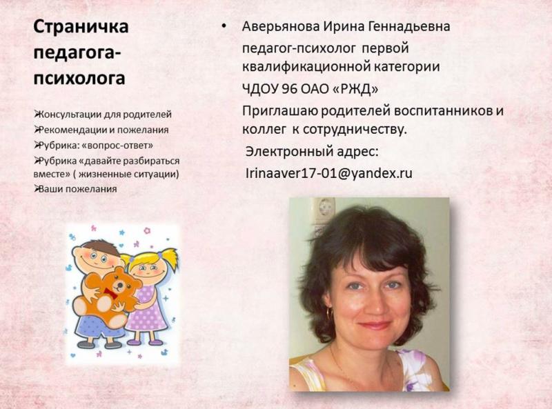 https://img-fotki.yandex.ru/get/5201/84718636.36/0_18b25e_257dfb29_orig