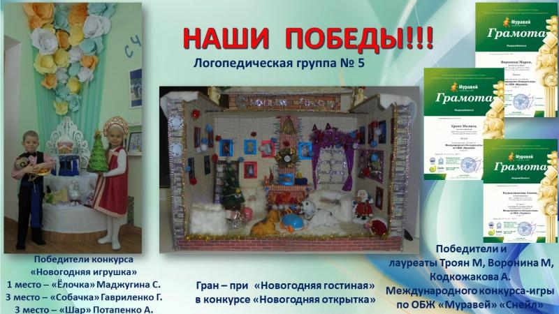 https://img-fotki.yandex.ru/get/5201/84718636.bc/0_27fe2a_5e92f8aa_orig
