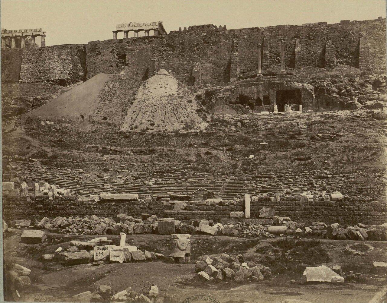 41. Театр Диониса