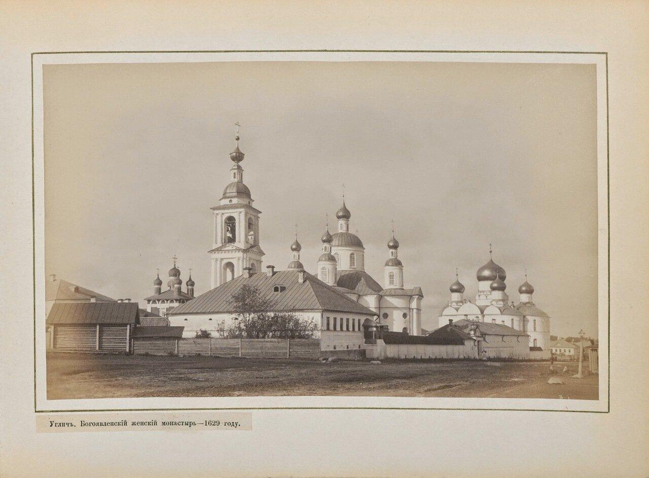 Богоявленский женский монастырь