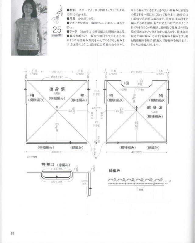 CCF03202010_00087